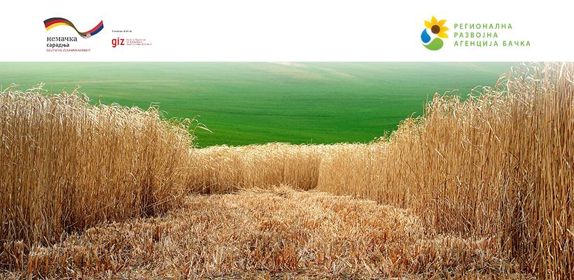 Промоција одрживог коришћења биоенергије у Западној и Јужној Бачкој
